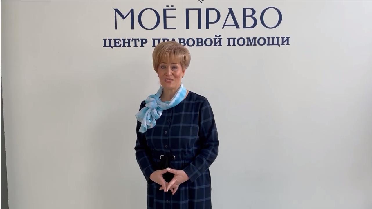 Уполномоченный по правам человека в Ивановской области Шмелева Светлана Анатольевна